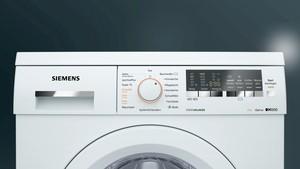 Siemens Kühlschrank Hotline : Das kg wunder von siemens die wm p billiger guenstiger
